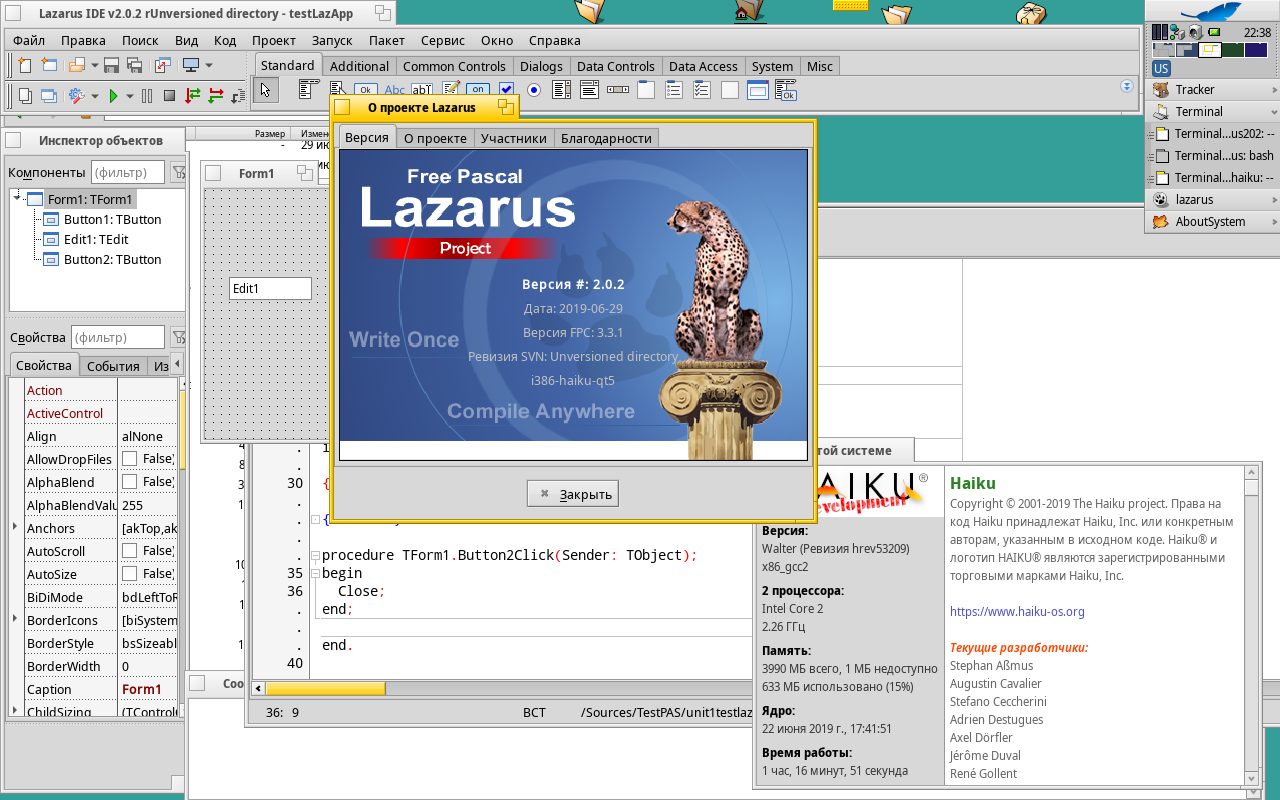 5 Software Digunakan Untuk Editor Program Bahasa C